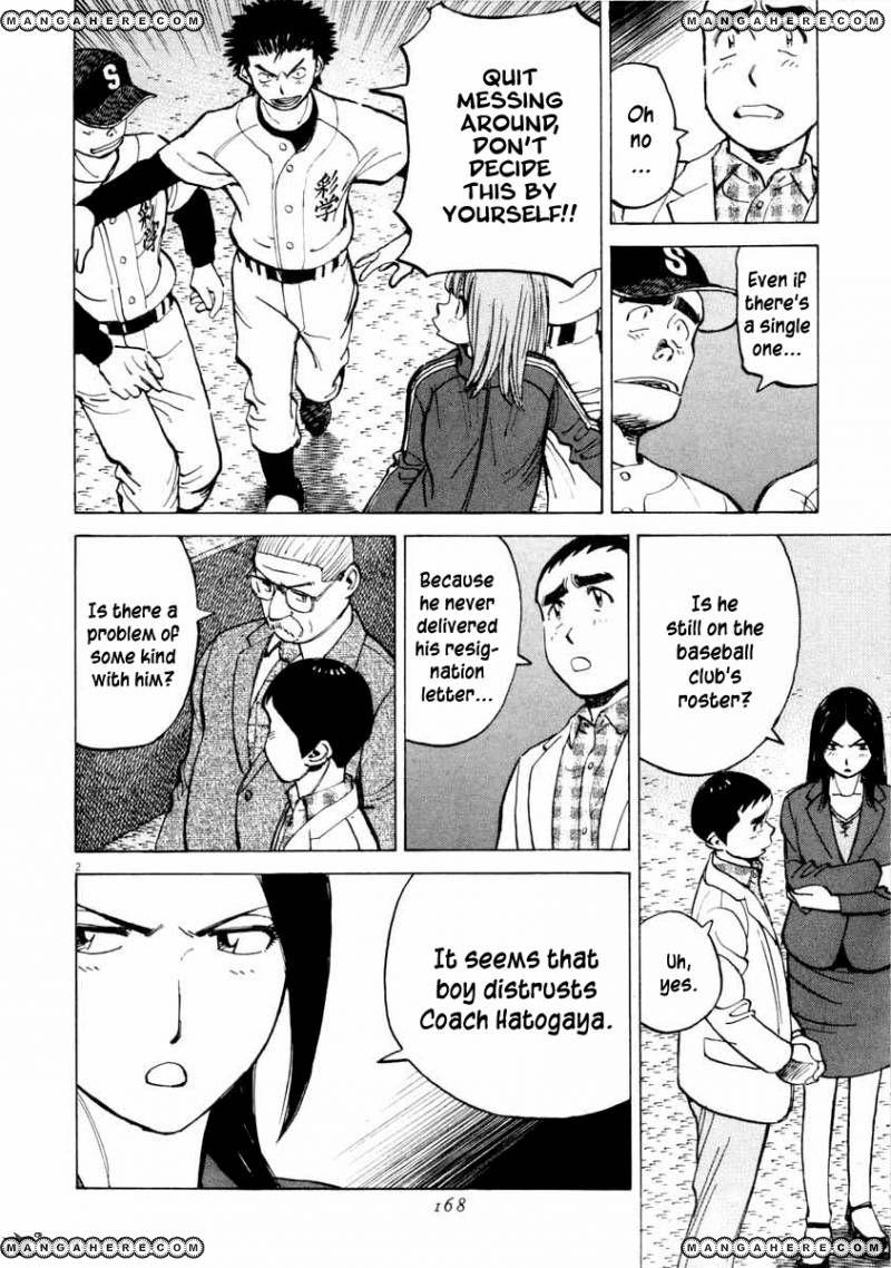Last Inning 106 Page 2