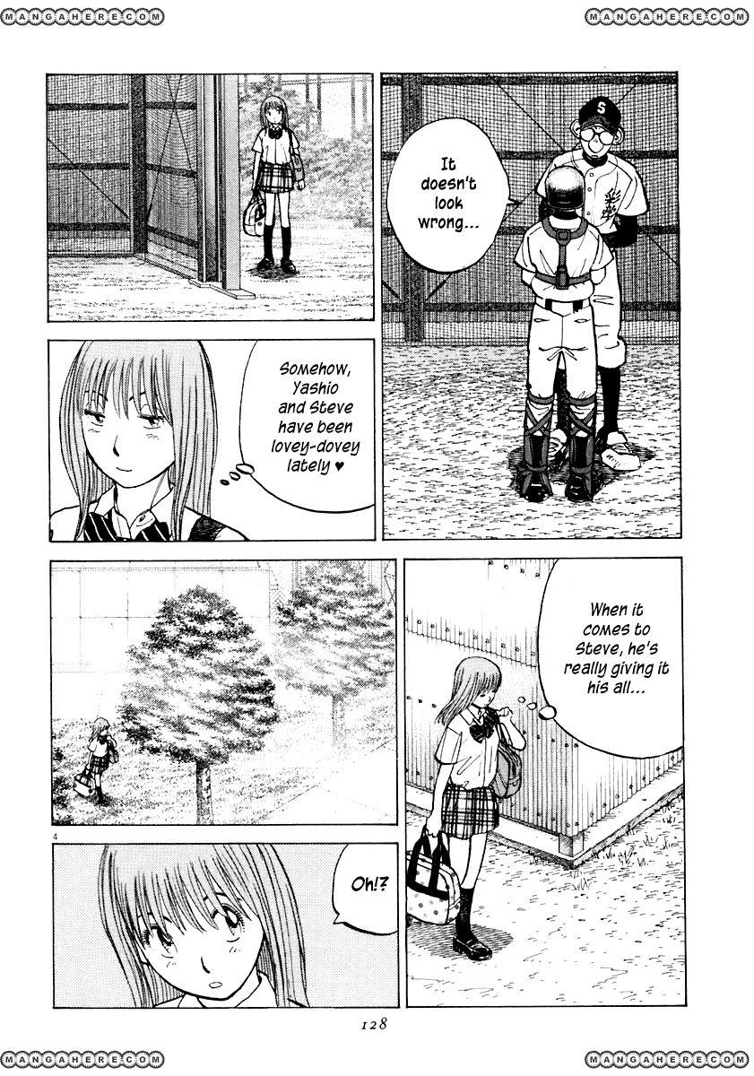 Last Inning 114 Page 5