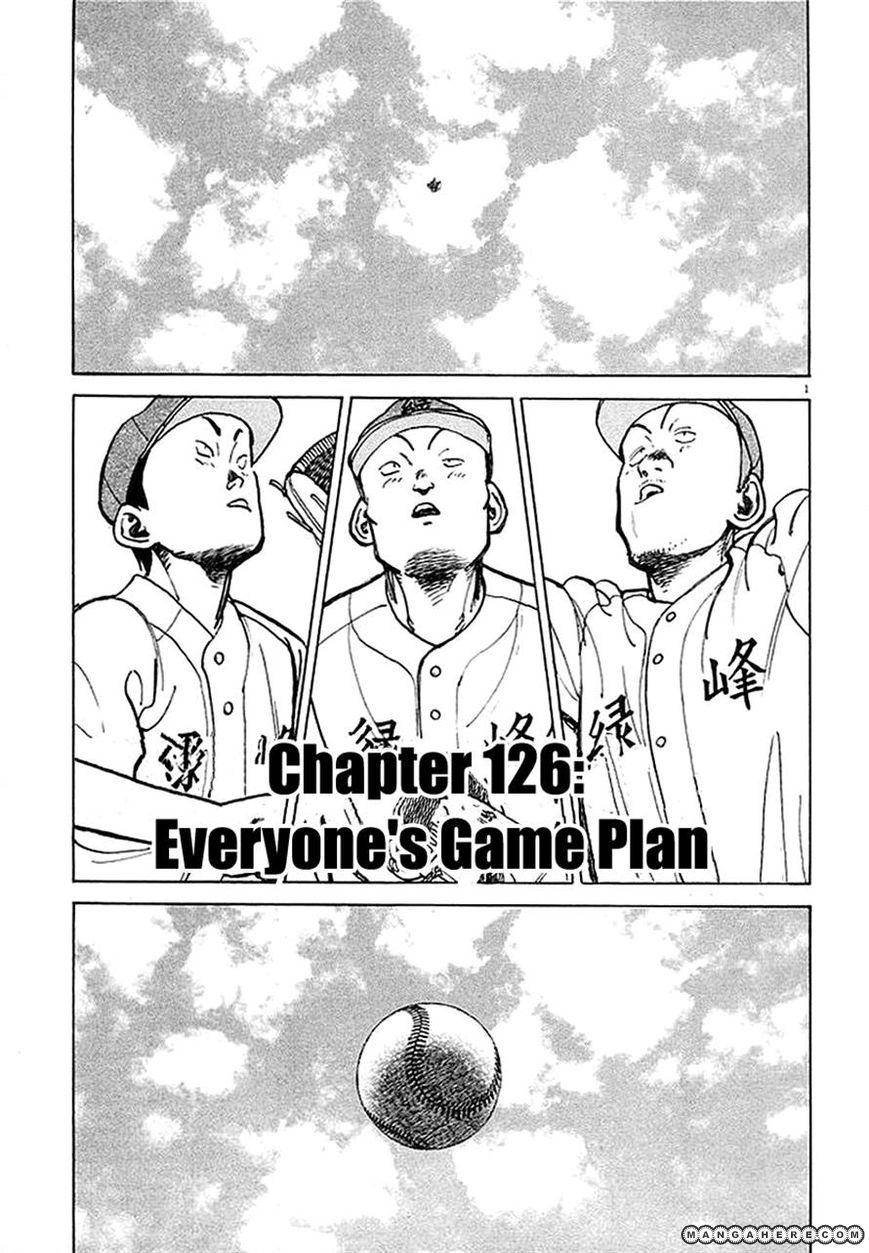 Last Inning 126 Page 1