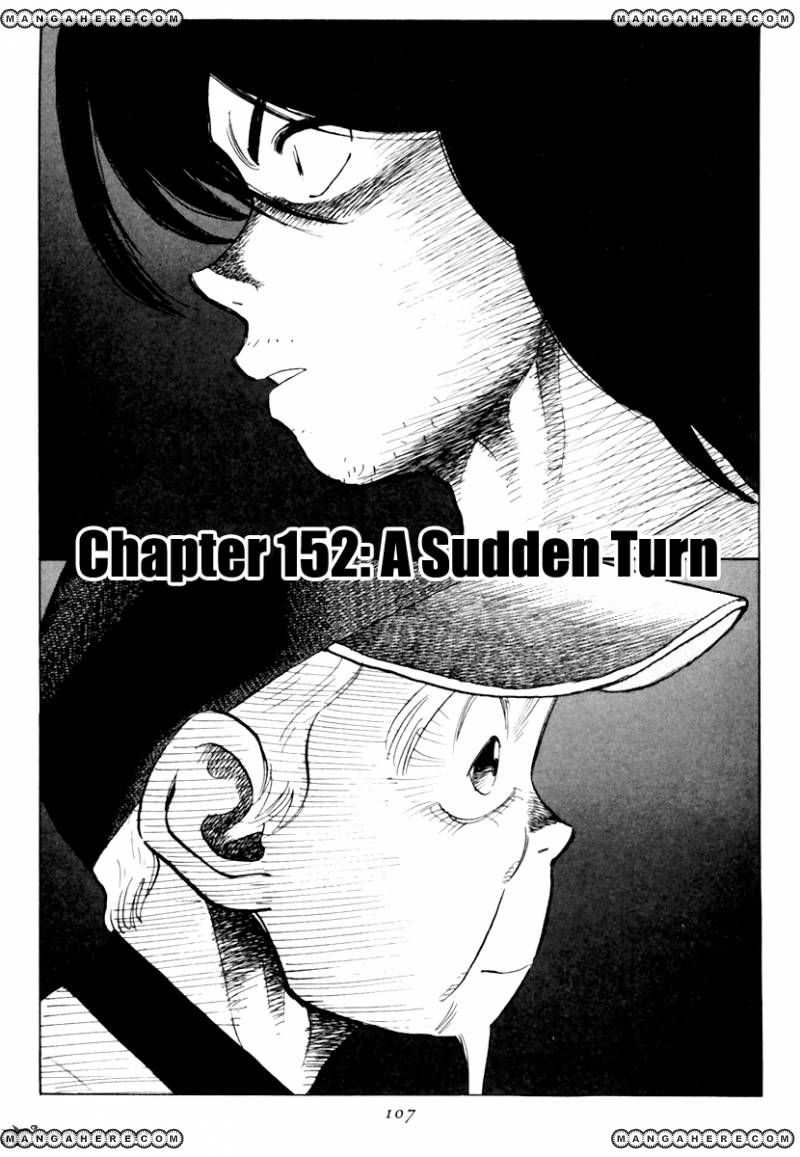 Last Inning 152 Page 1