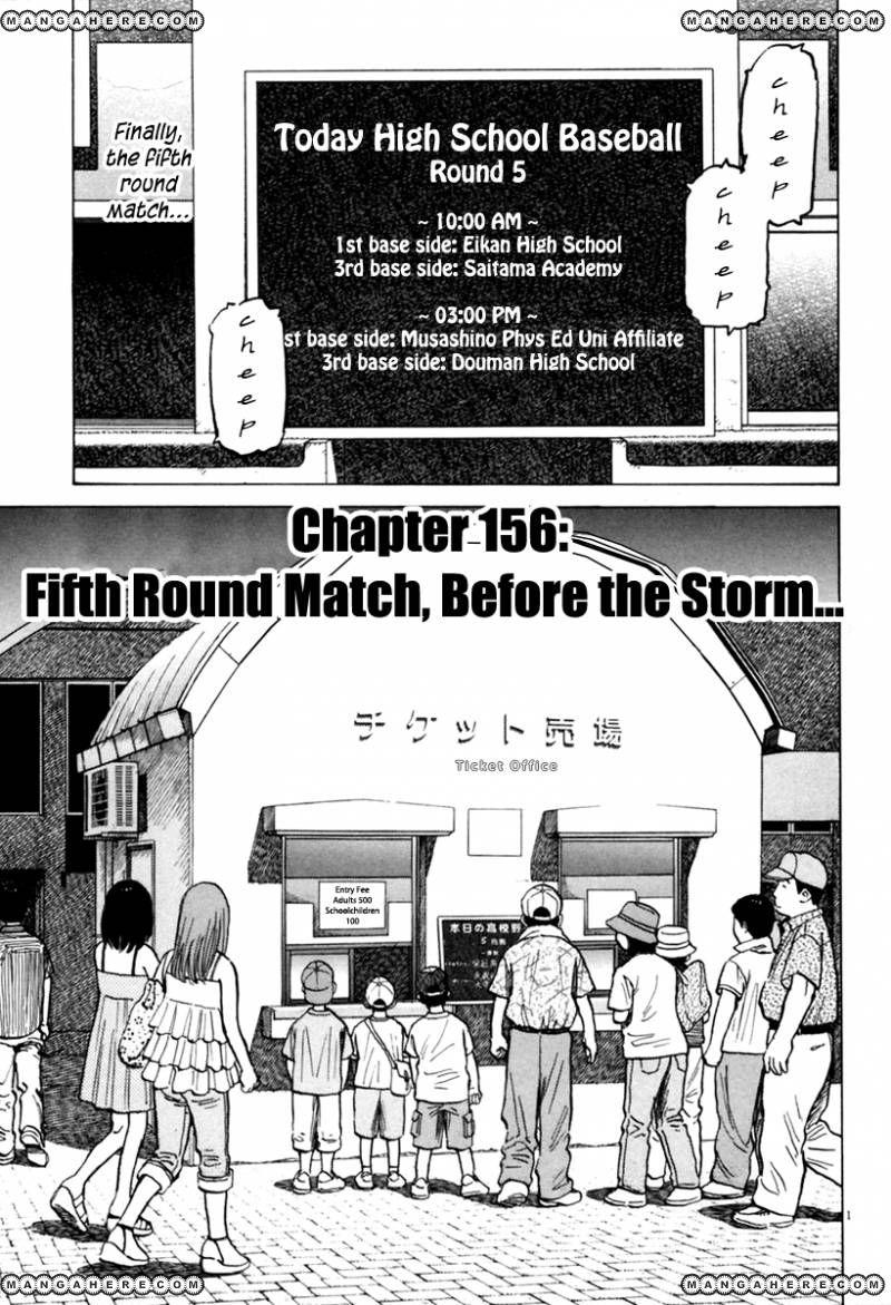 Last Inning 156 Page 1