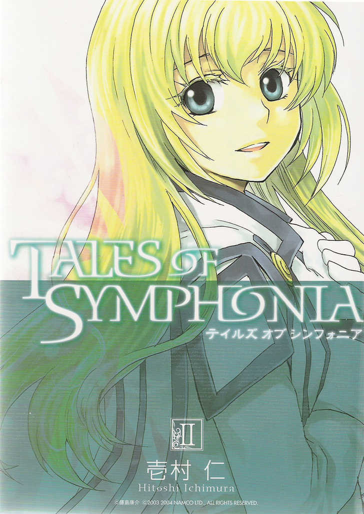Tales of Symphonia 5 Page 1