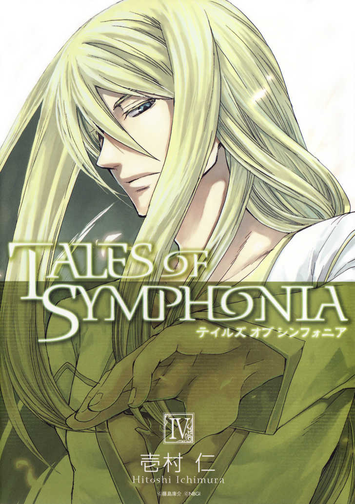 Tales of Symphonia 15 Page 2