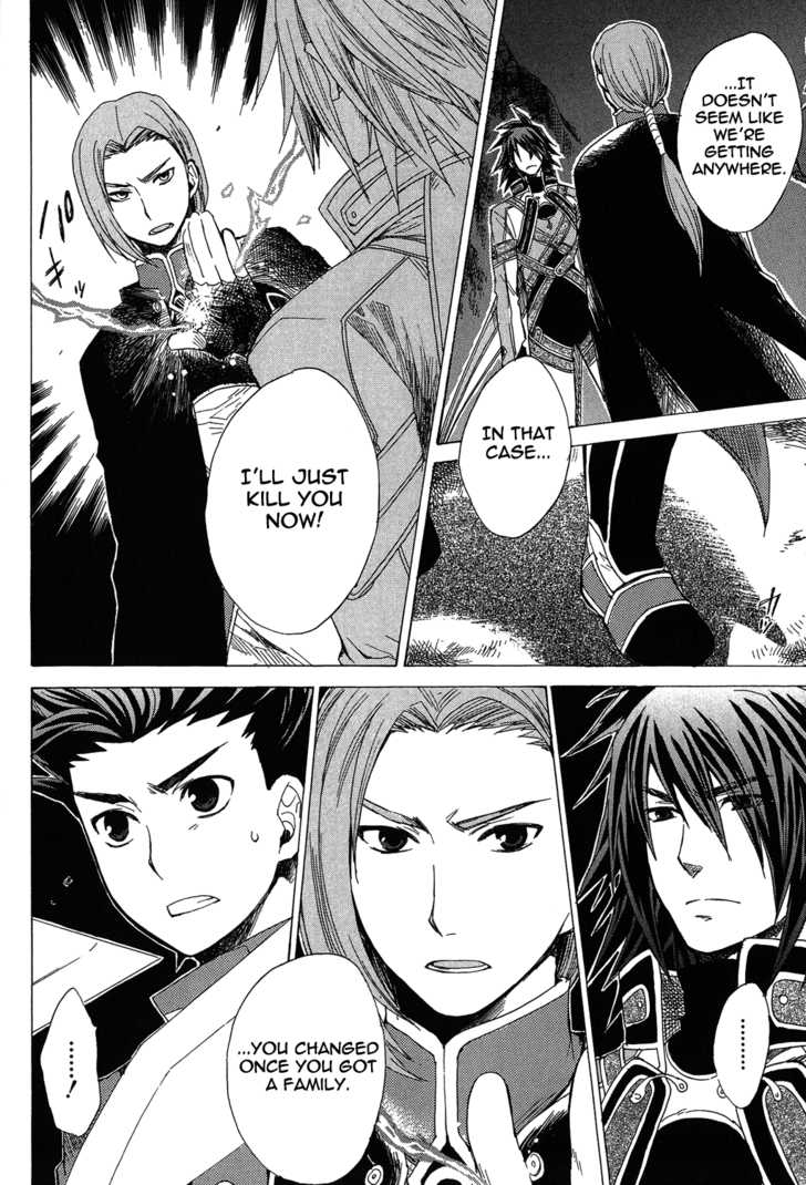 Tales of Symphonia 17.2 Page 2