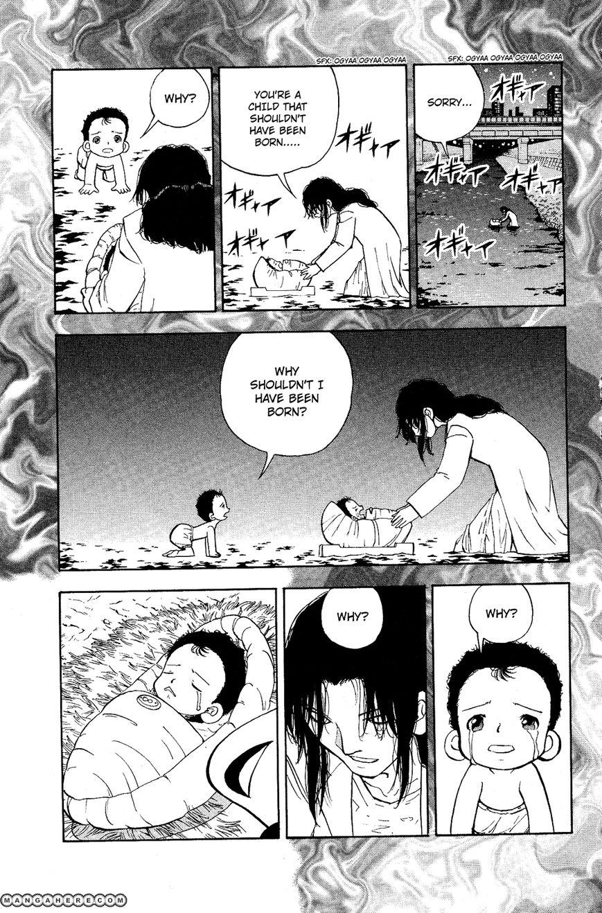 Doubutsu no Kuni 7 Page 1