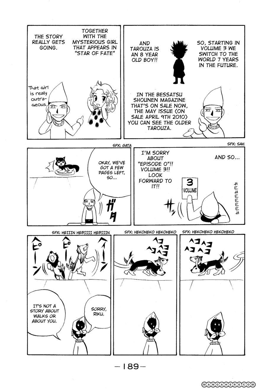 Doubutsu no Kuni 7.5 Page 2