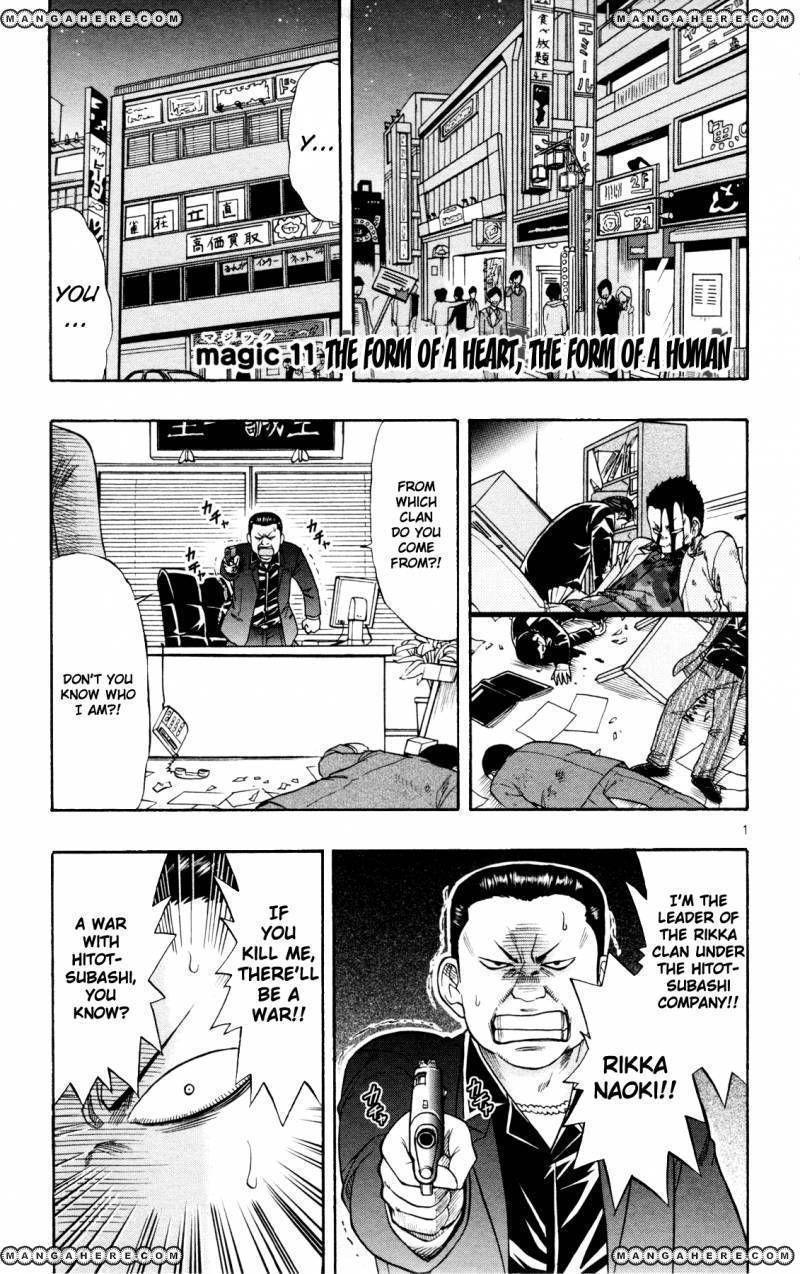 Mahou no Iroha! 11 Page 2