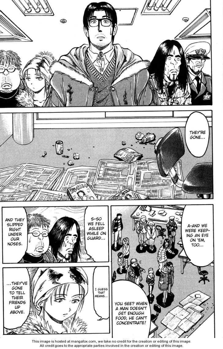 Metro Survive 11 Page 3