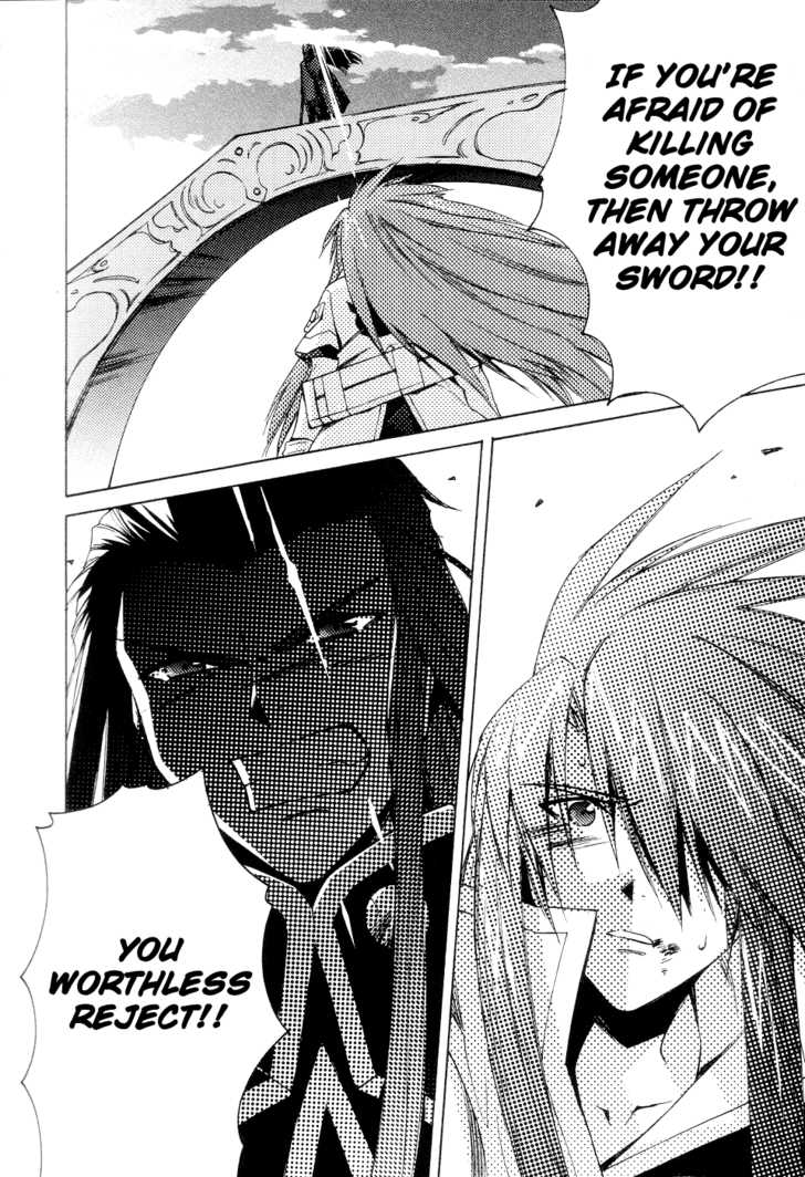 Tales of the Abyss 6 Page 2