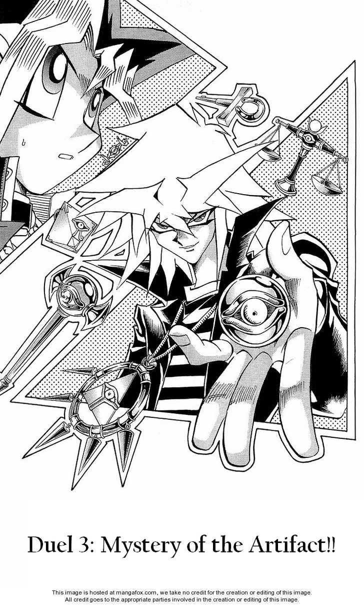 Yu-Gi-Oh! Millennium World 3 Page 1