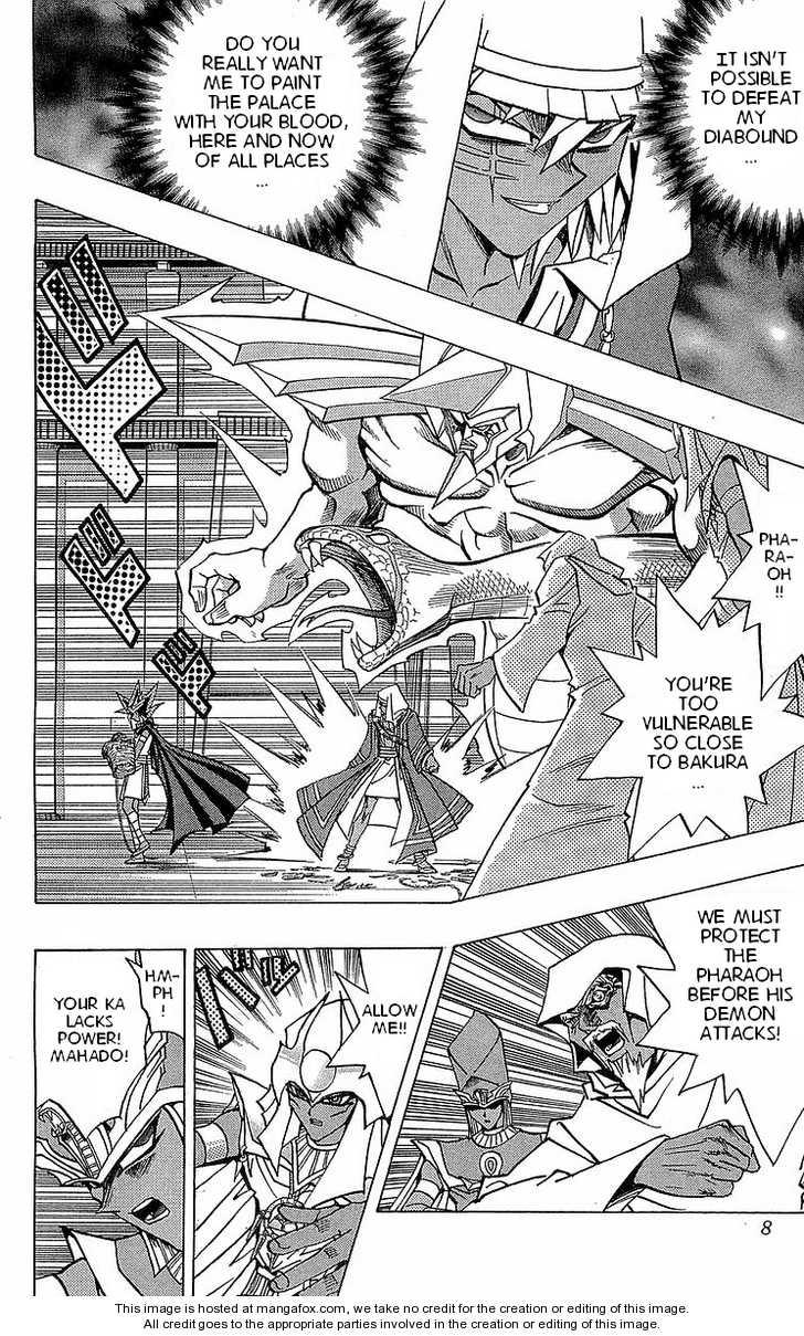 Yu-Gi-Oh! Millennium World 10 Page 3