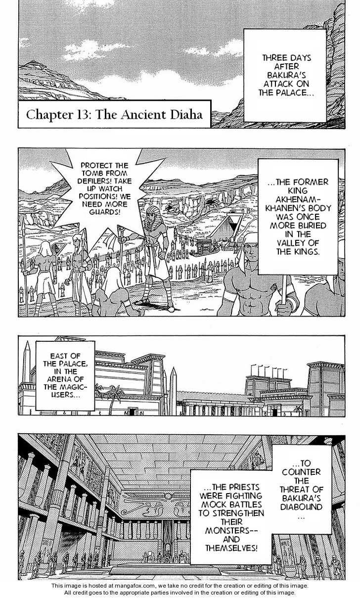 Yu-Gi-Oh! Millennium World 13 Page 1
