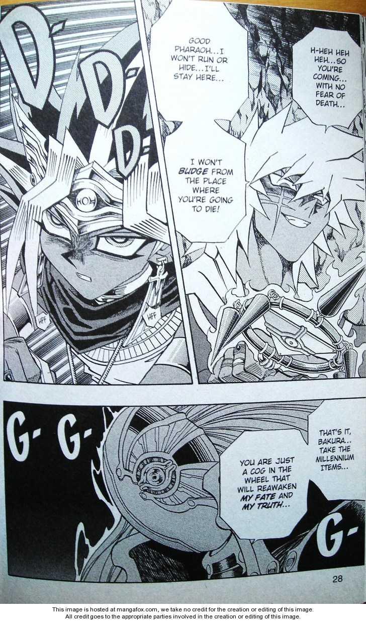 Yu-Gi-Oh! Millennium World 29 Page 2