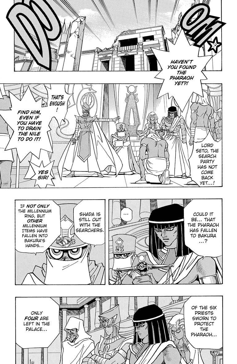 Yu-Gi-Oh! Millennium World 31 Page 3