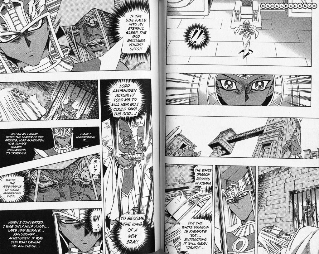 Yu-Gi-Oh! Millennium World 34 Page 4