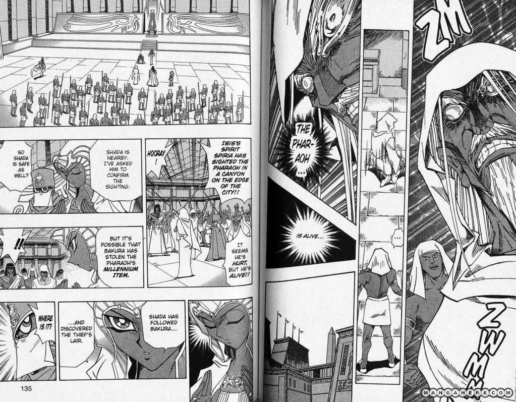 Yu-Gi-Oh! Millennium World 34 Page 6