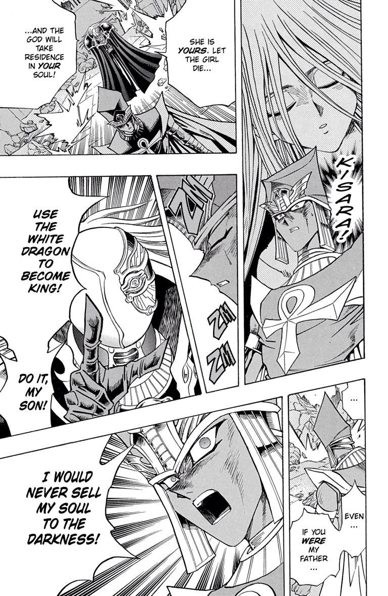 Yu-Gi-Oh! Millennium World 52 Page 3