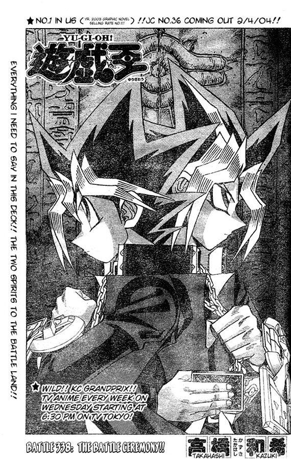 Yu-Gi-Oh! Millennium World 60 Page 1