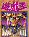 Yu-Gi-Oh! Millennium World