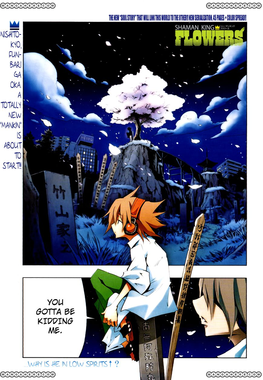 Shaman King Flowers 1 Page 4