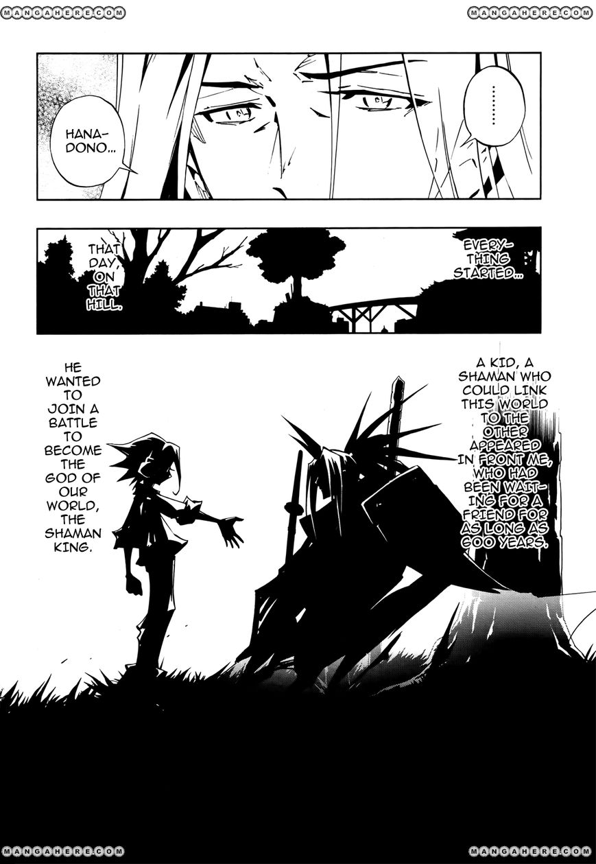 Shaman King Flowers 1 Page 19