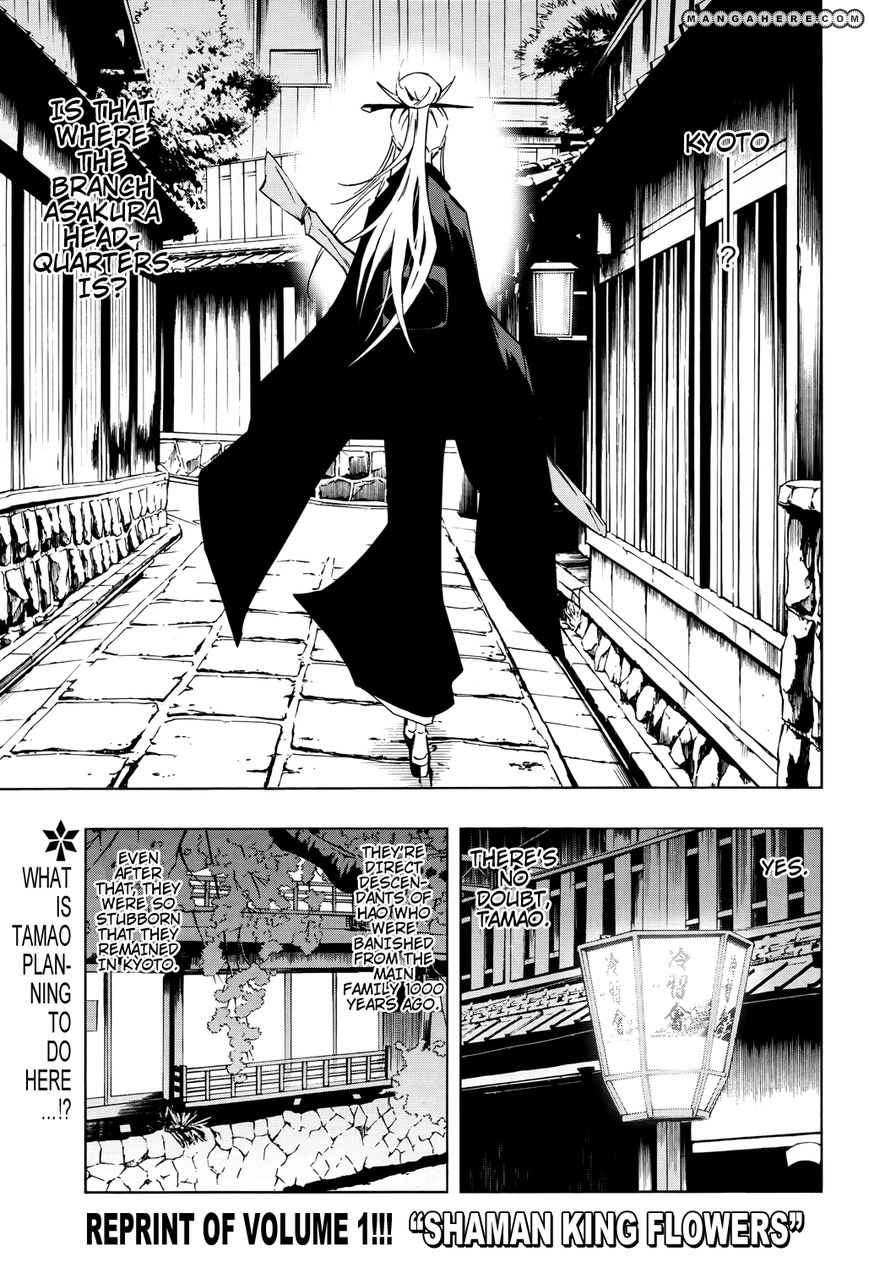 Shaman King Flowers 6 Page 2
