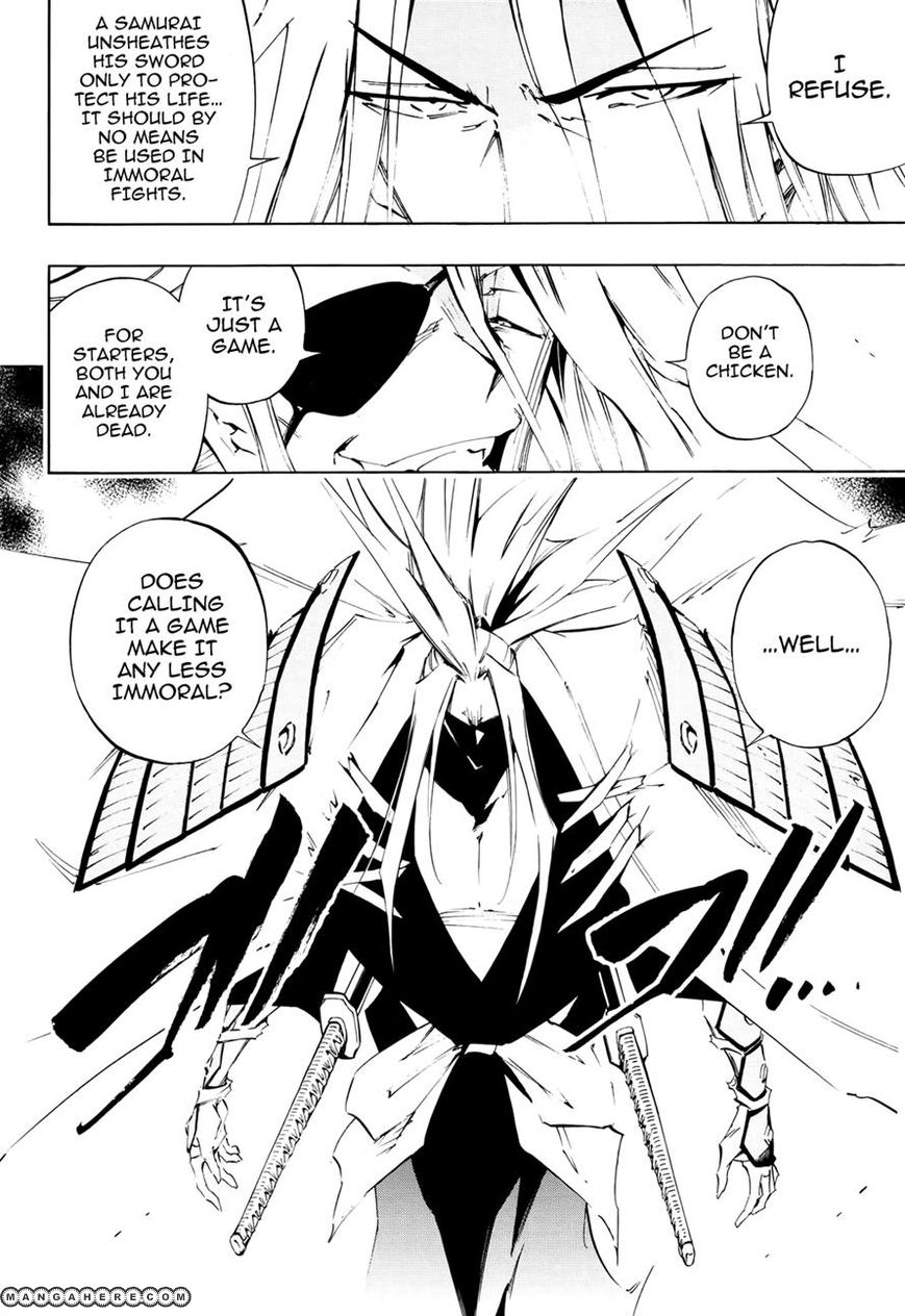 Shaman King Flowers 7 Page 2