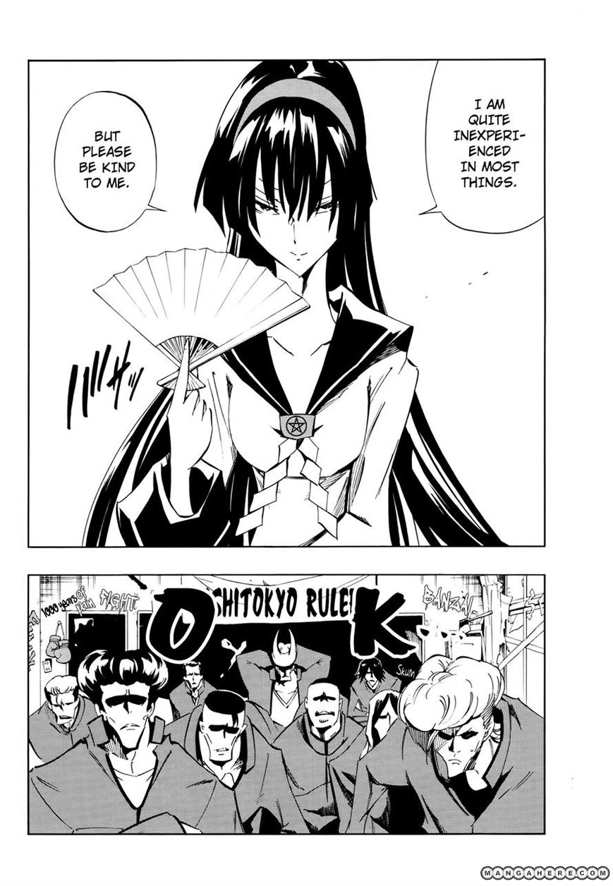 Shaman King Flowers 8 Page 2