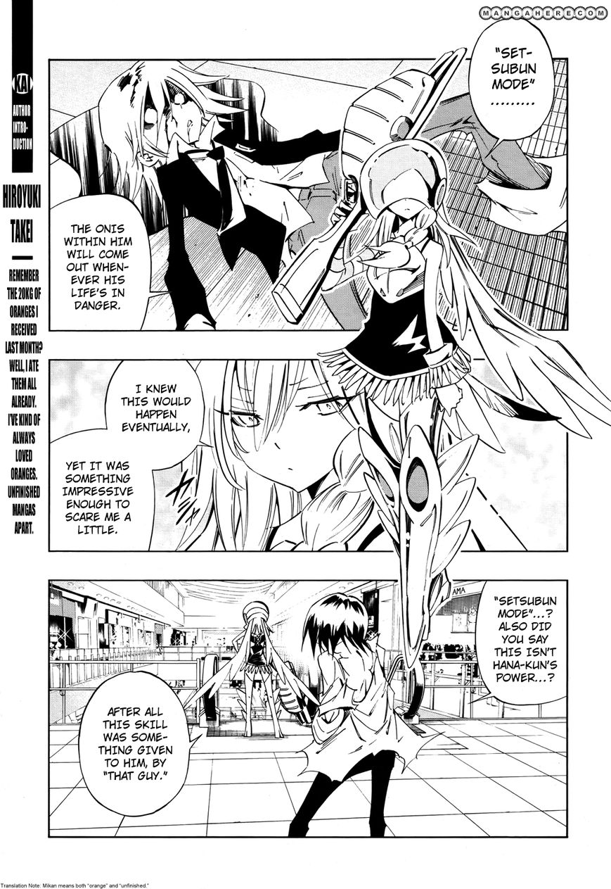 Shaman King Flowers 10 Page 38