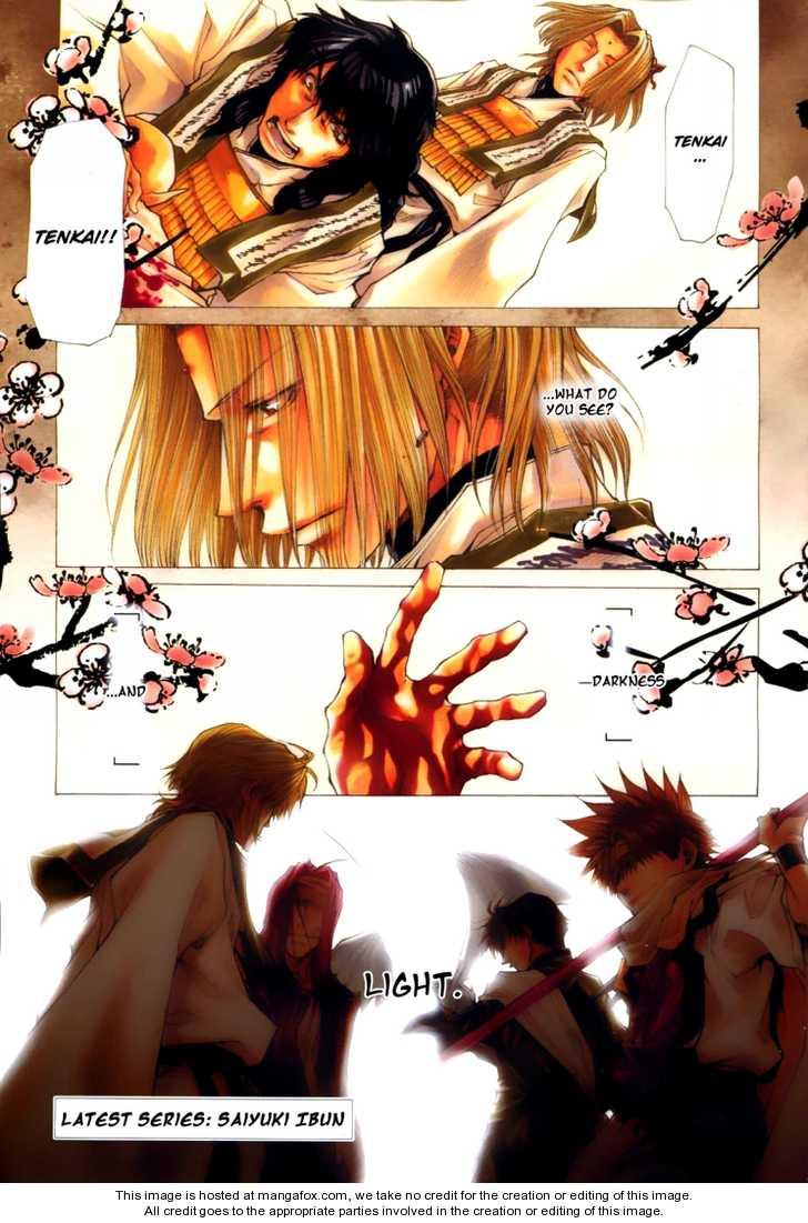 Saiyuki Ibun 1 Page 2