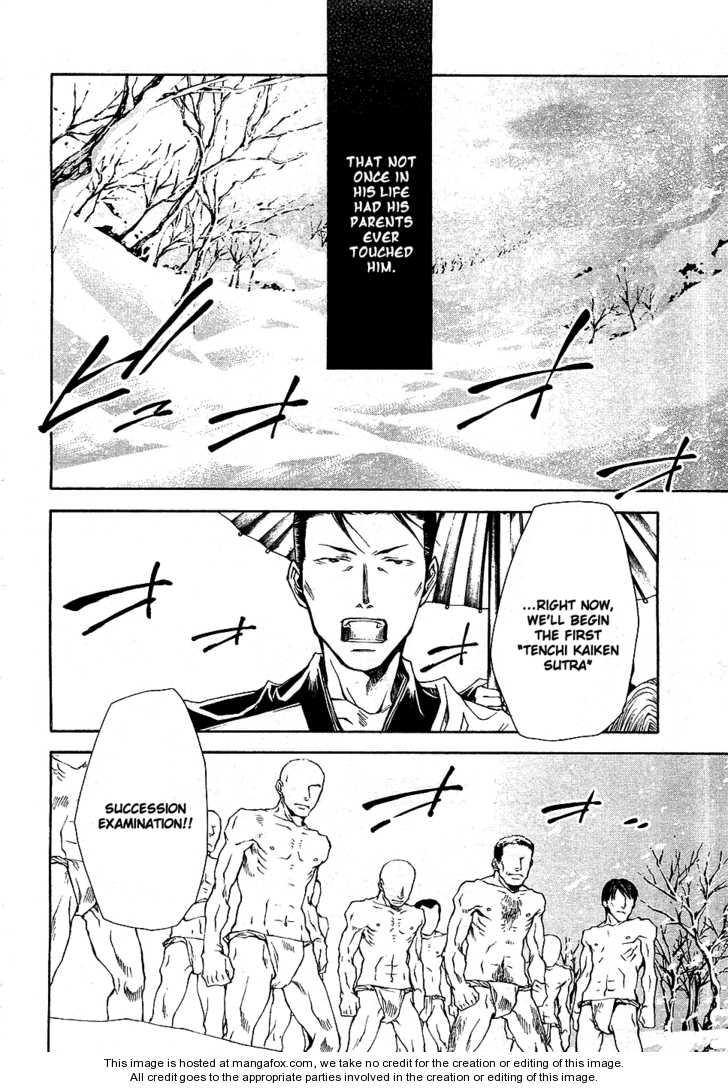 Saiyuki Ibun 2 Page 3