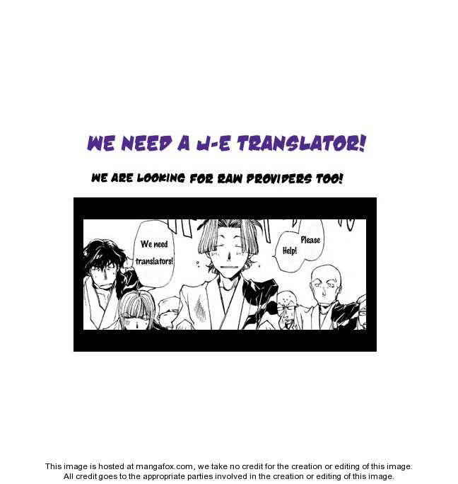 Saiyuki Ibun 5 Page 2