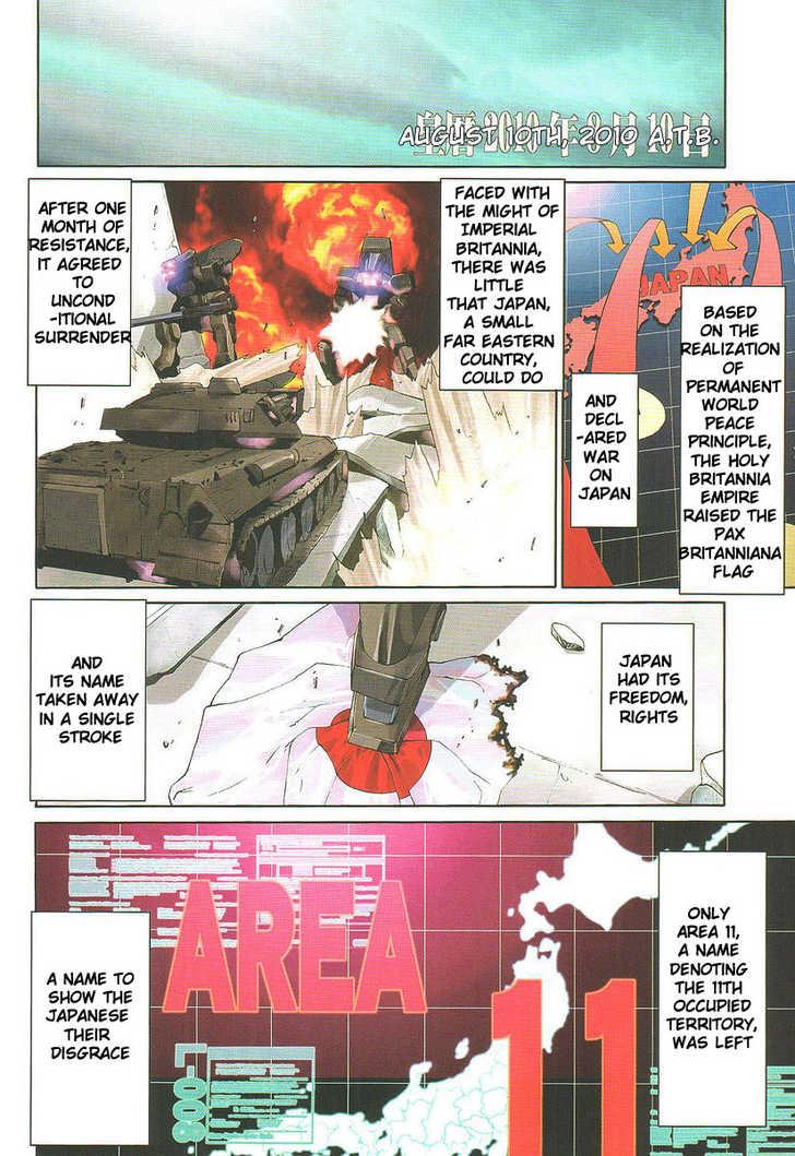 Code Geass: Nightmare of Nunnally 1 Page 3