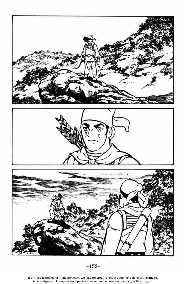 Sangokushi 6 Page 2