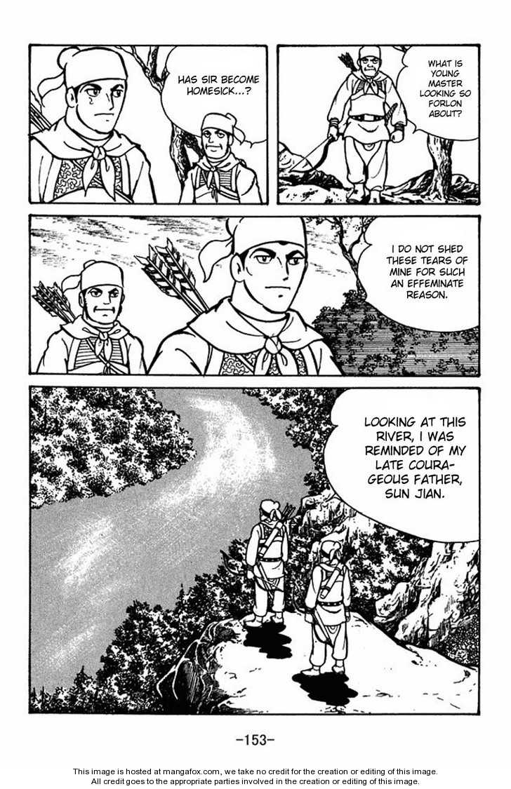 Sangokushi 6 Page 3