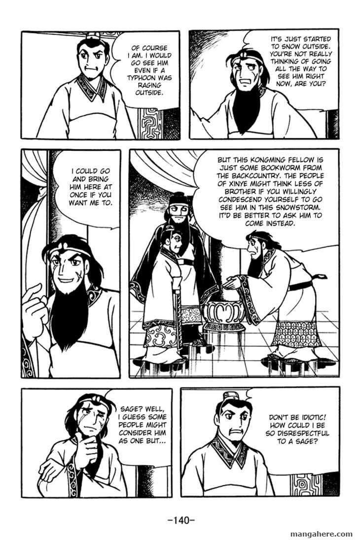 Sangokushi 7 Page 3