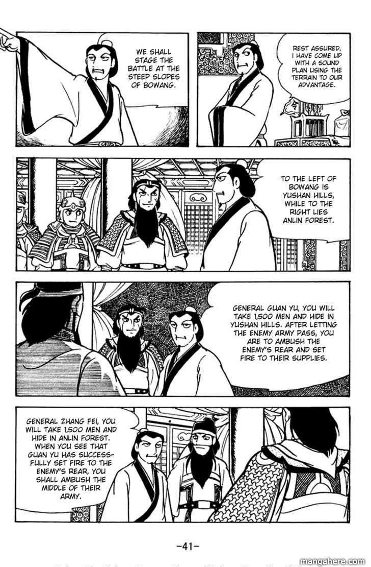 Sangokushi 3 Page 2