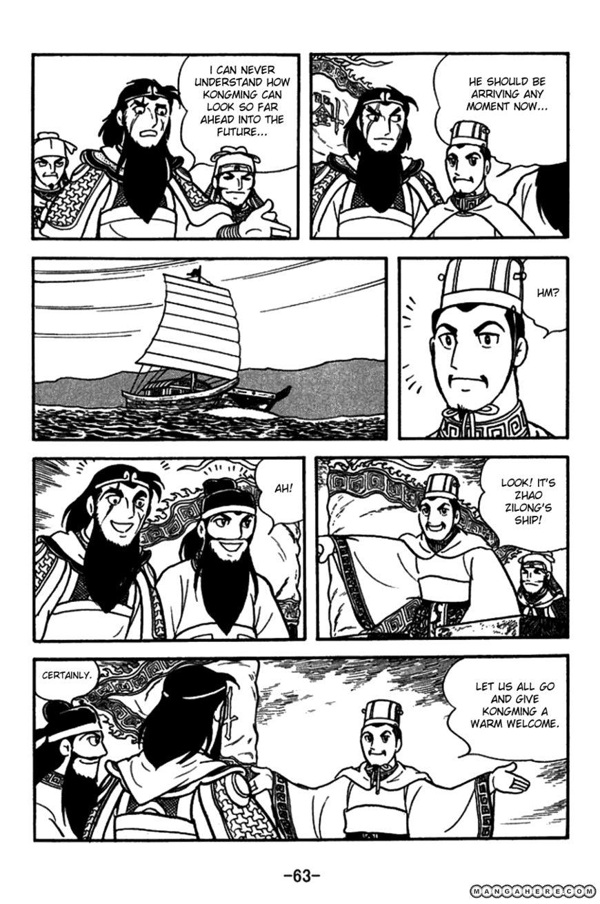 Sangokushi 146 Page 2