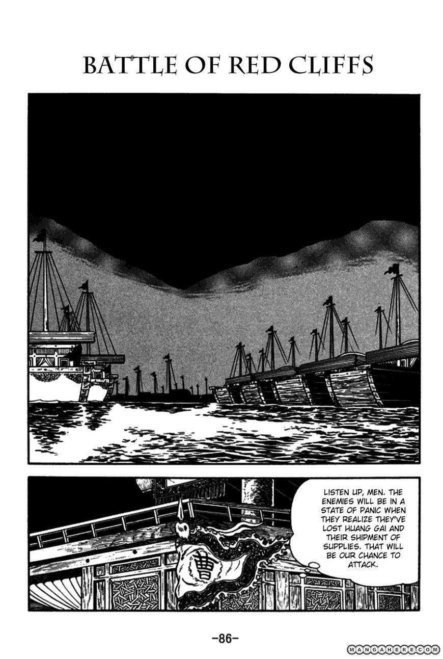 Sangokushi 148 Page 1