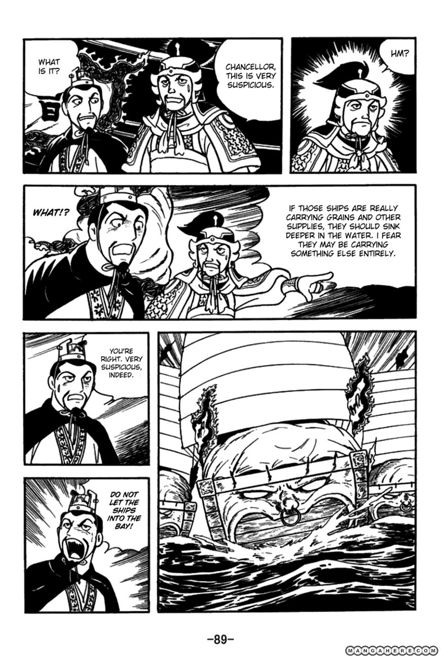 Sangokushi 148 Page 4
