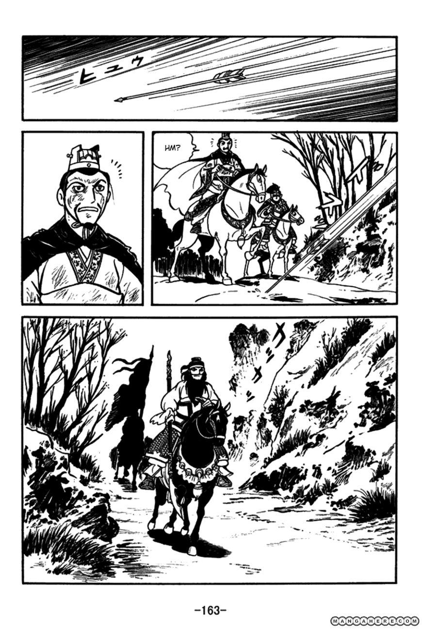 Sangokushi 152 Page 2