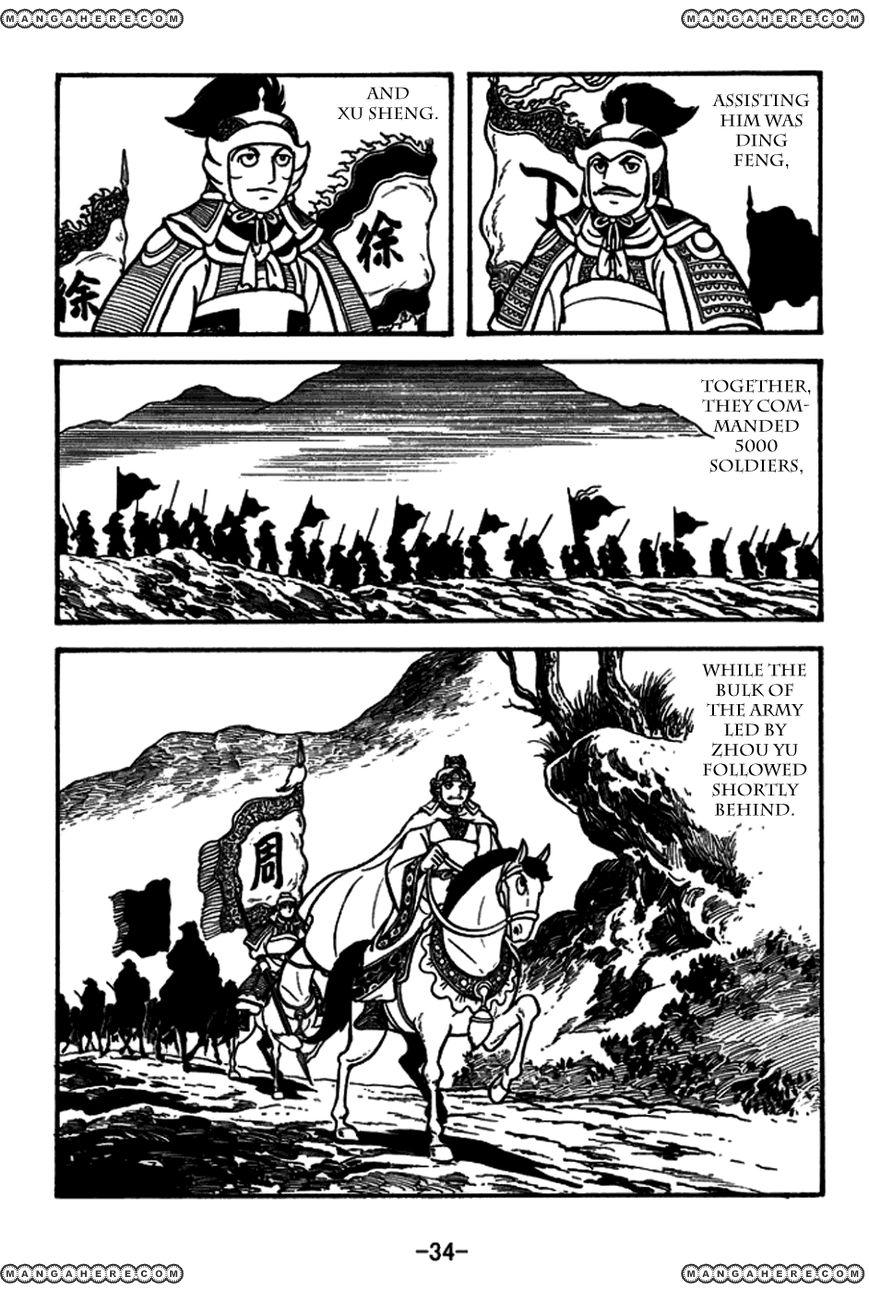 Sangokushi 154 Page 2