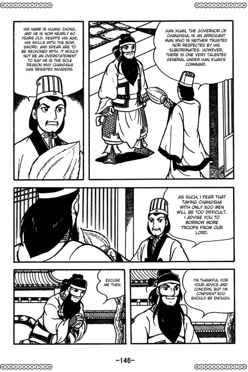 Sangokushi 166 Page 3