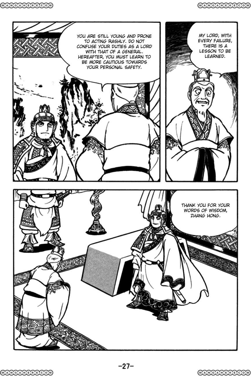 Sangokushi 169 Page 2