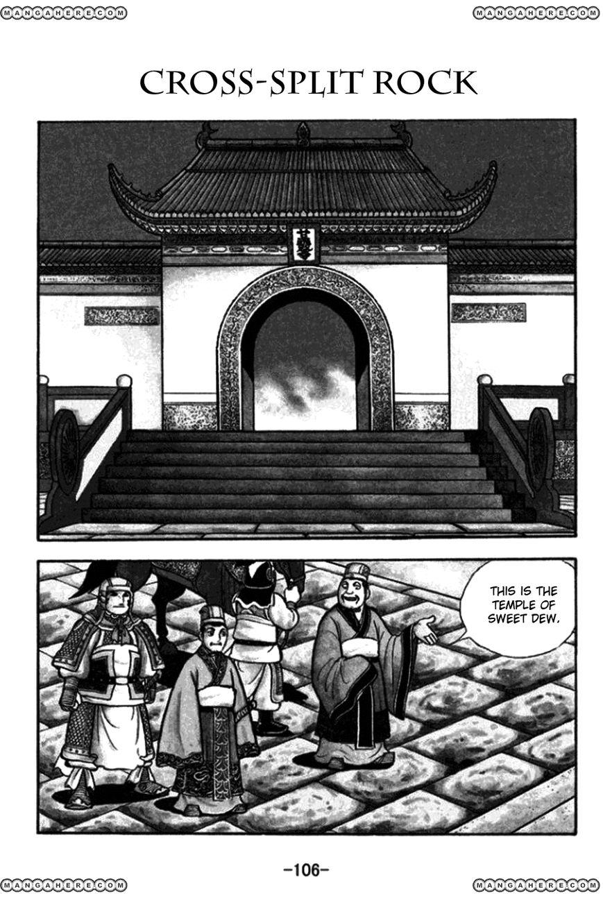Sangokushi 173 Page 1