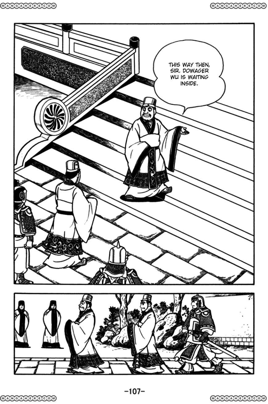 Sangokushi 173 Page 2
