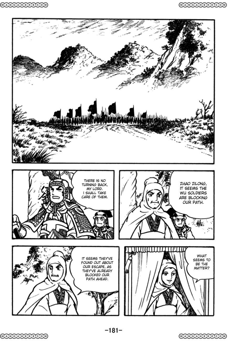Sangokushi 176 Page 2