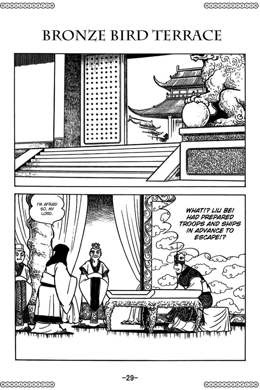 Sangokushi 178 Page 1