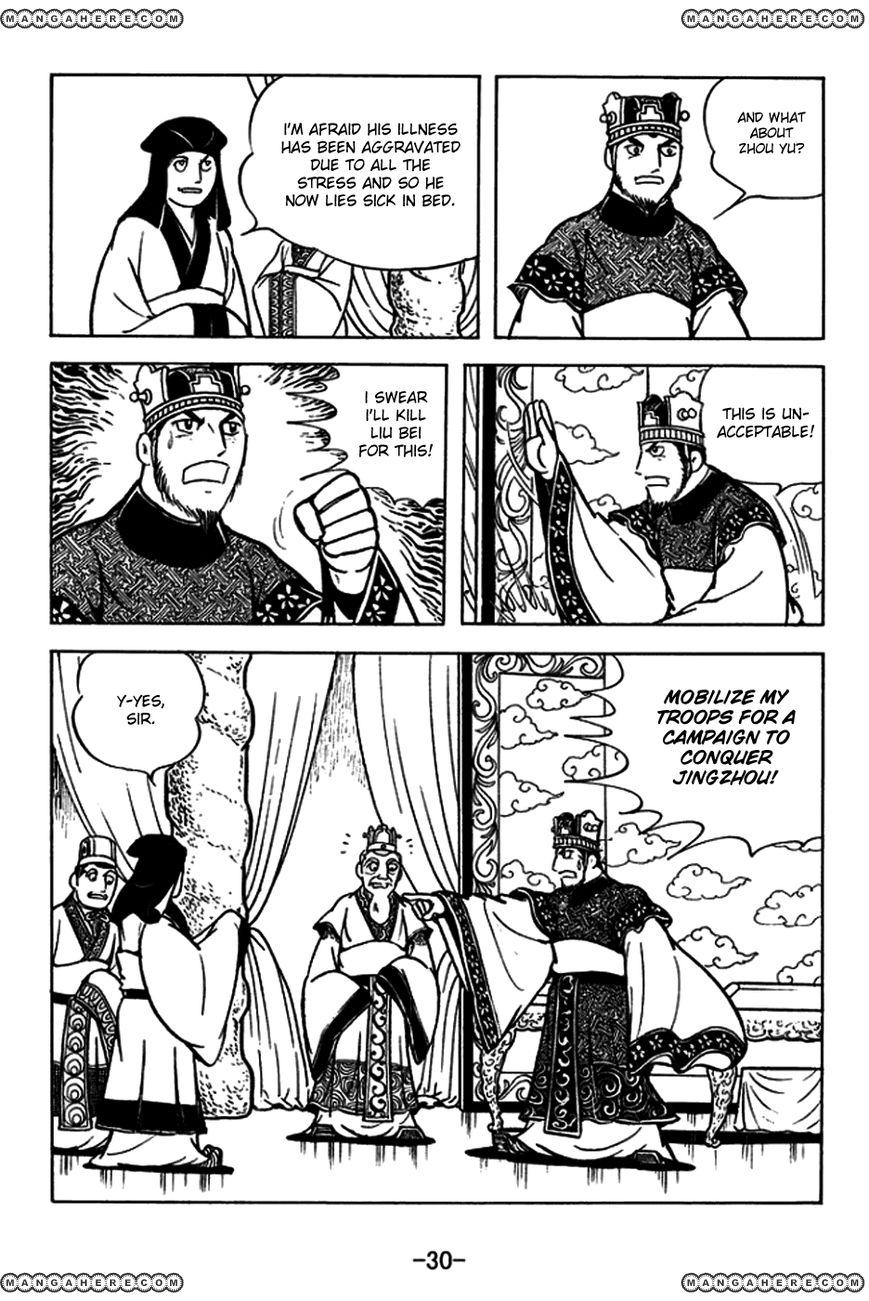 Sangokushi 178 Page 2