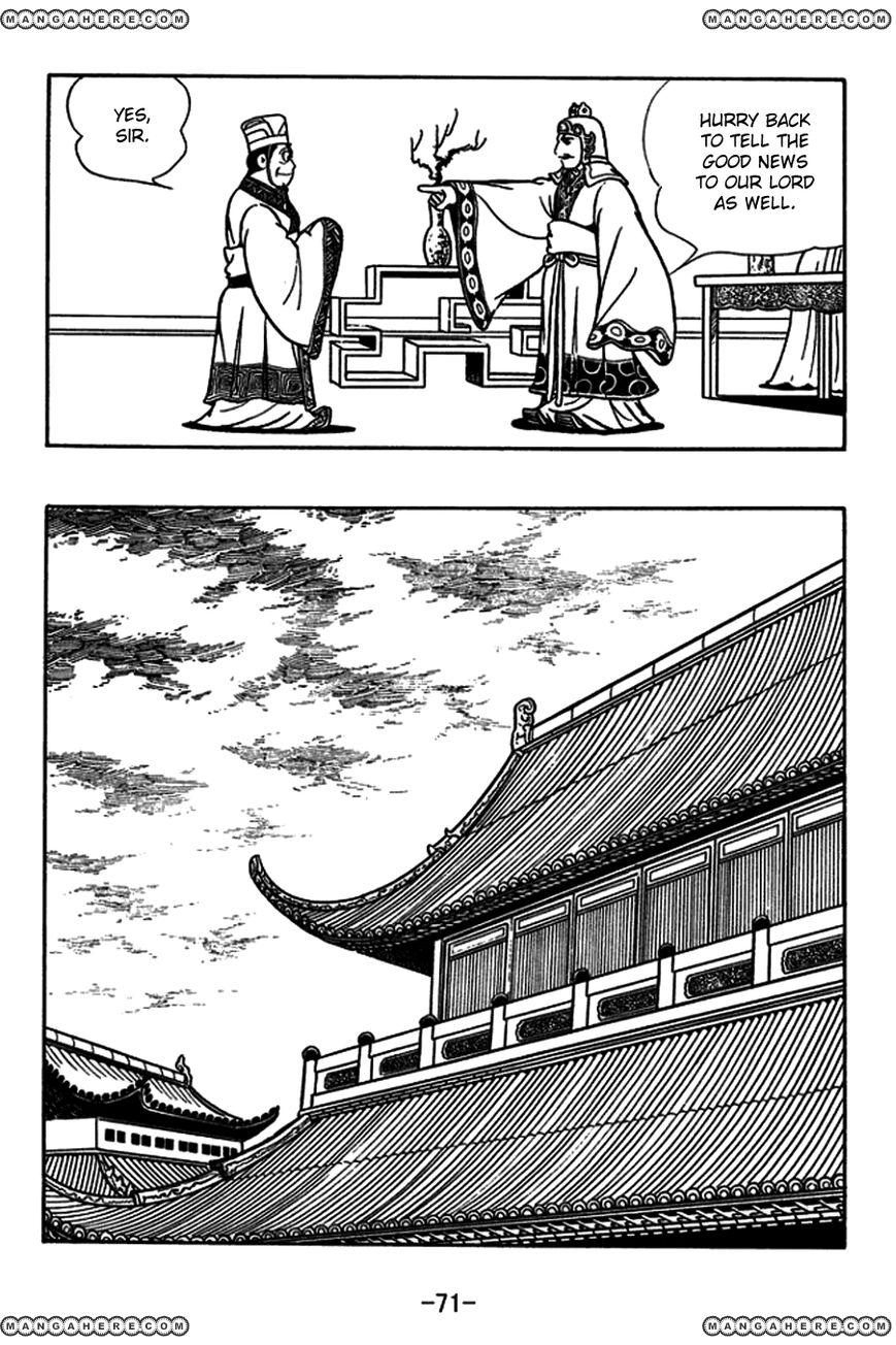 Sangokushi 180 Page 2